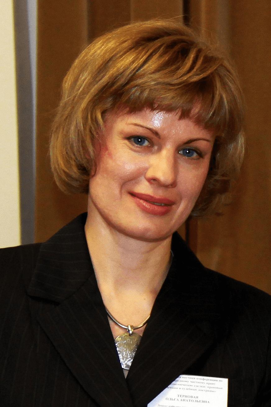 Ольга Анатольевна Терновая